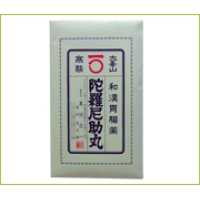 陀羅尼助丸 バラ粒タイプ 2,700粒(第3類医薬品)