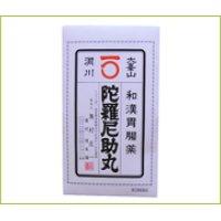 陀羅尼助丸 分包タイプ 12分包(1包30粒入り)(第3類医薬品)