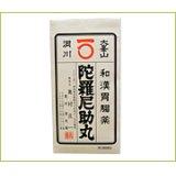 陀羅尼助丸 分包タイプ 6分包(1包30粒入り)(第3類医薬品)